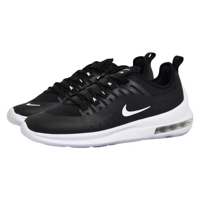 Nike Air Max Axis Schwarz