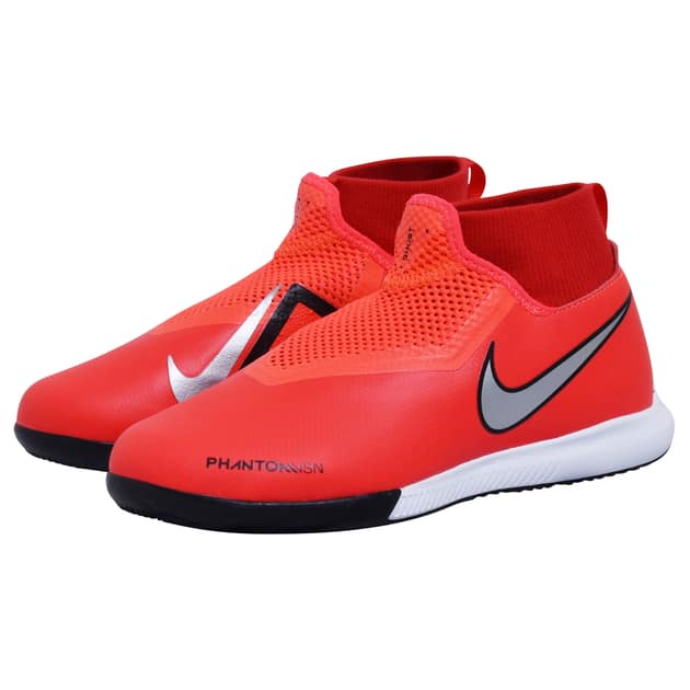 Nike JR PHANTOM VSN Academy DF GS IC Rot