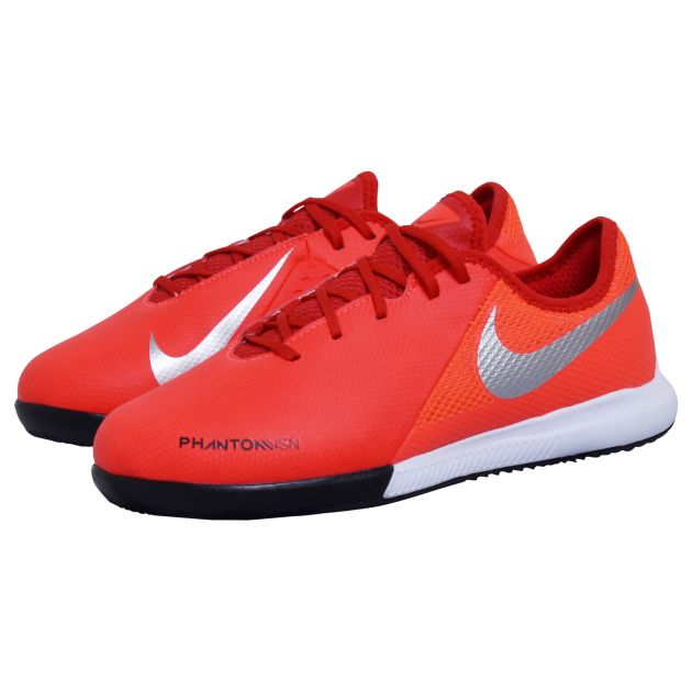 Nike JR PHANTOM VSN 10 Gato IC Rot